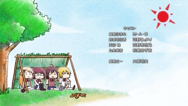 「ソウナンですか?」7話感想 (46)