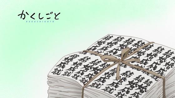 「かくしごと」第10話感想 (48)