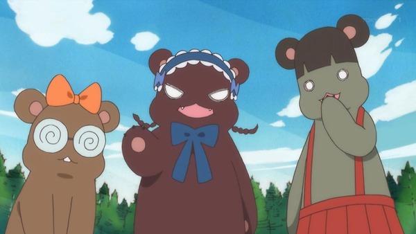 ユリ熊嵐 (19)