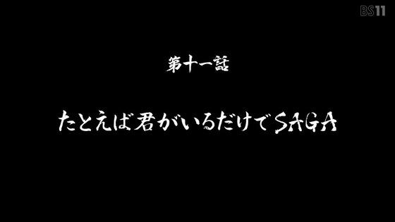 「ゾンビランドサガ リベンジ」11話感想 (98)