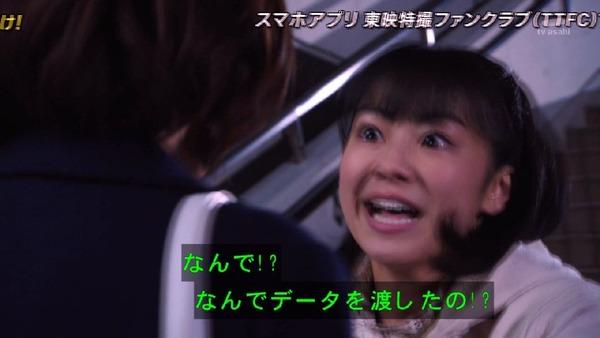 「仮面ライダービルド」28話 (11)