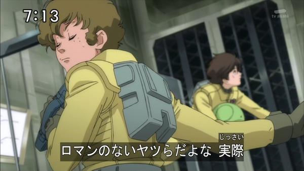 「機動戦士ガンダム UC」1話感想 (27)