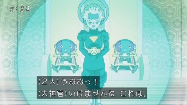 「ドラゴンボール超」109話 (40)