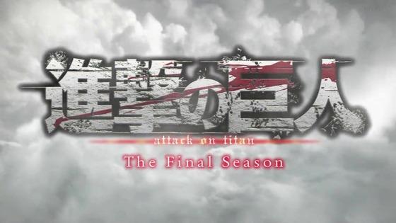 「進撃の巨人」63話(4期 4話)感想 実況まとめ  (5)