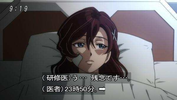 「ゲゲゲの鬼太郎」6期 48話感想 (28)