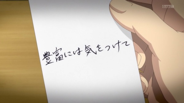 「この世の果てで恋を唄う少女YU-NO」4話感想 (32)