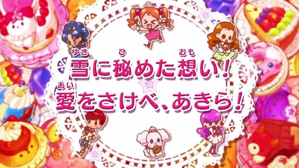 「キラキラ☆プリキュアアラモード」44話 (9)