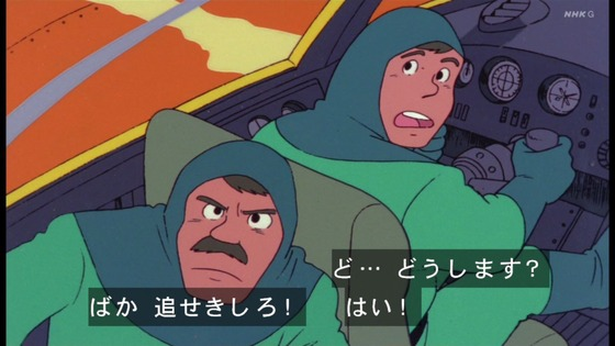 「未来少年コナン」第20話感想 画像 (125)