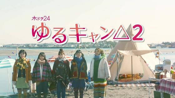 ドラマ「ゆるキャン△2」2期 2話感想 (26)