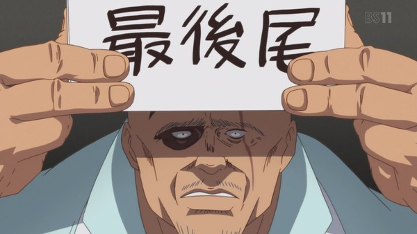 「ゾンビランドサガ」8話感想 (25)