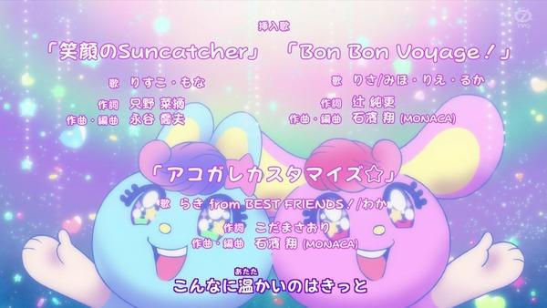 「アイカツオンパレード!」9話感想 (142)
