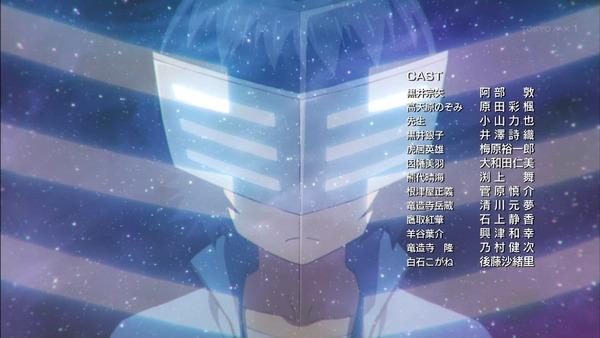 「プラネット・ウィズ」1話感想 (72)
