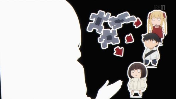「ダーウィンズゲーム」3話感想 画像 (33)