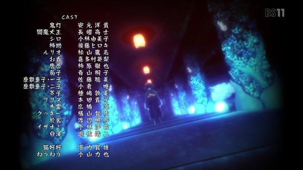 「鬼灯の冷徹」第弐期 1話 (41)