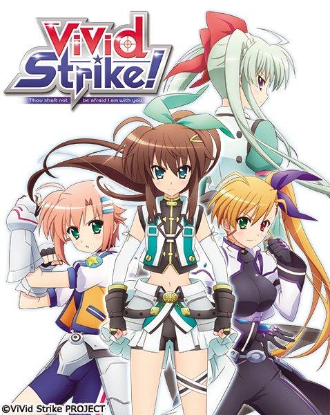 「ViVid Strike!」 (1)