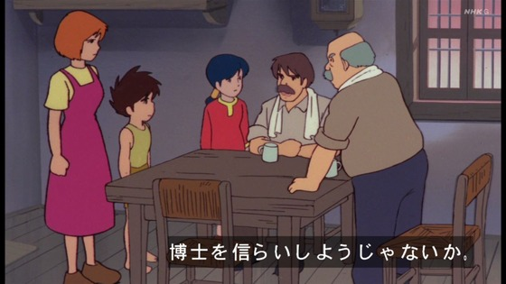 「未来少年コナン」第20話感想 画像 (75)