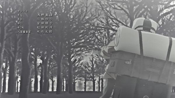 「キノの旅」12話(最終回) (51)