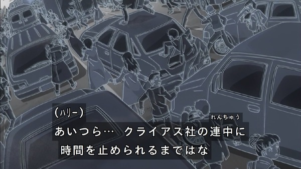 「HUGっと!プリキュア」3話 (52)
