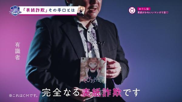 「あそびあそばせ」1話感想 (61)