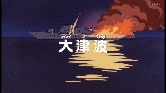 「未来少年コナン」第19話感想 画像  (2)
