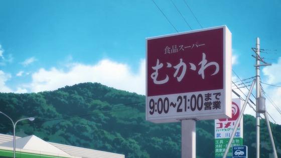「スーパーカブ」2話感想  (92)