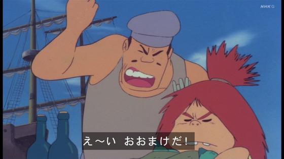 「未来少年コナン」第3話感想 画像 (75)