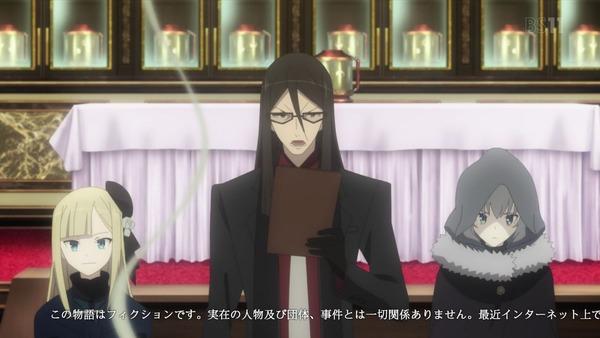 「ロード・エルメロイII世の事件簿」12話感想 (11)