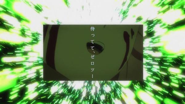 「ダーリン・イン・ザ・フランキス」15話 (54)