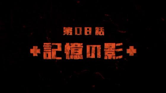 「グレイプニル」第7話感想 画像 (82)
