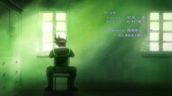「ダイの大冒険」29話感想 (95)