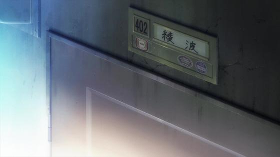 「ヱヴァンゲリヲン新劇場版序」感想 (630)