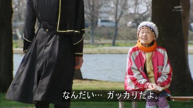 「仮面ライダーゴースト」29話感想 (20)