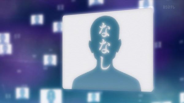 「虚構推理」10話感想 画像 (27)