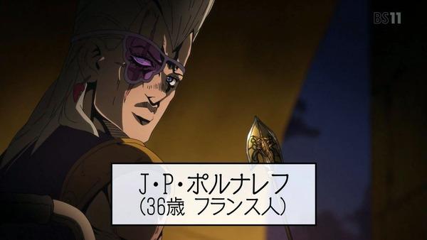 「ジョジョの奇妙な冒険 5部」32話感想 (31)