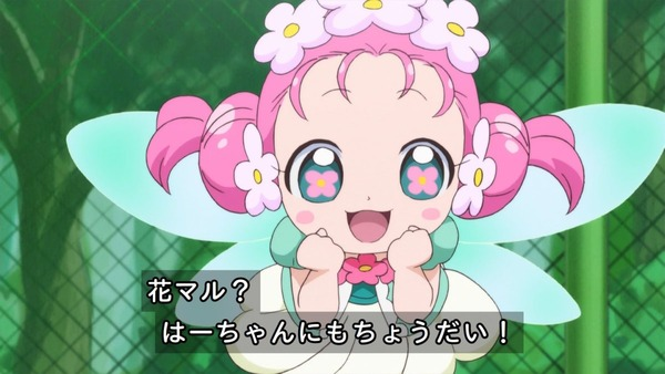「魔法つかいプリキュア!」第14話感想 (6)