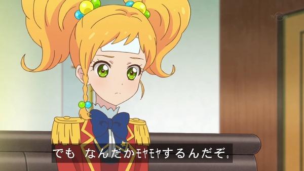 「アイカツスターズ!」第98話 (57)