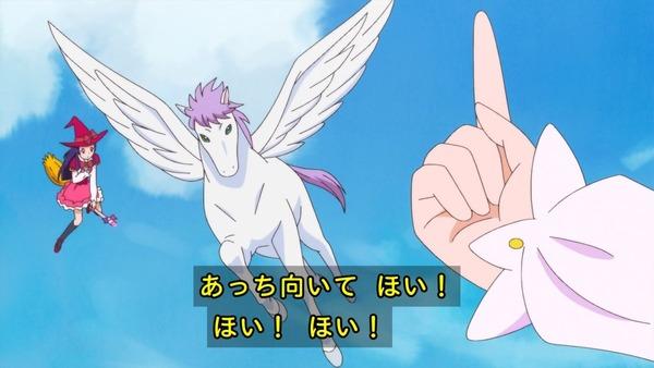 「魔法つかいプリキュア!」第8話 (22)