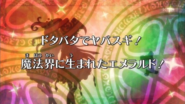 「魔法つかいプリキュア!」第20話感想 (6)