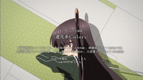 「刀使ノ巫女」13話 (8)