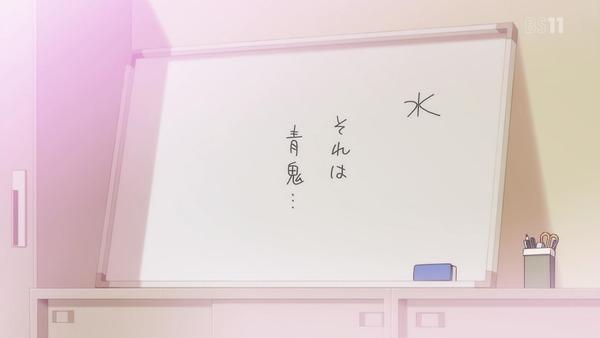 「ゆゆ式」8話感想 (99)