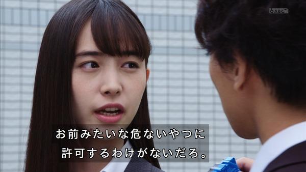 「仮面ライダーゼロワン」第2話感想 (17)