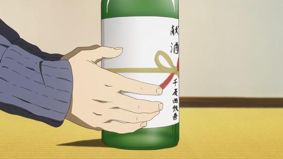 「氷菓」第20話感想 (54)