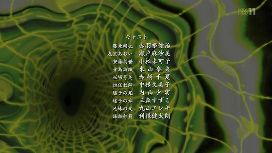 「戦姫絶唱シンフォギア」7話 (76)