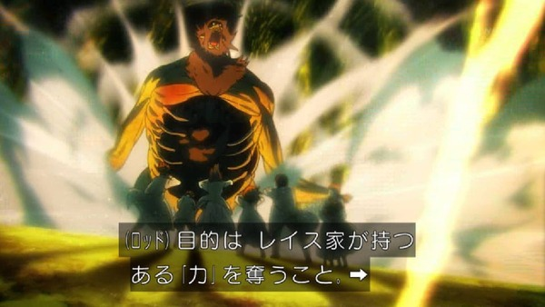「進撃の巨人 Season3」(3期 6話)43話感想 (23)