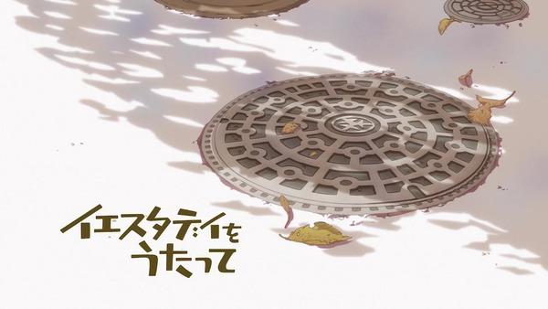 「イエスタデイをうたって」第5話感想 画像 (22)