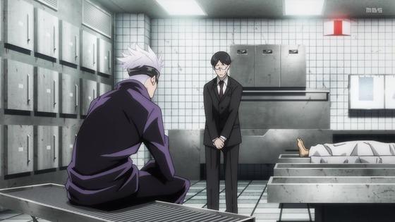 「呪術廻戦」第5話感想 画像 (71)