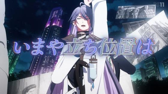 「ヒプノシスマイク」第1話感想 画像 (107)