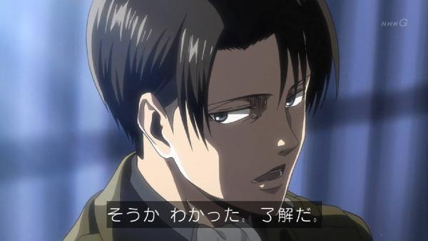 「進撃の巨人 Season3」49話 (5)