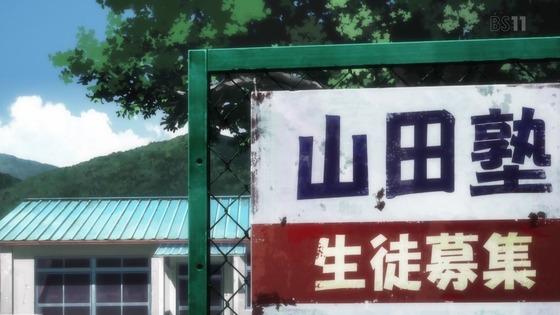 「グレイプニル」第12話感想  (6)