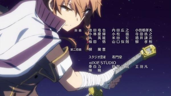 「刀使ノ巫女」14話 (69)